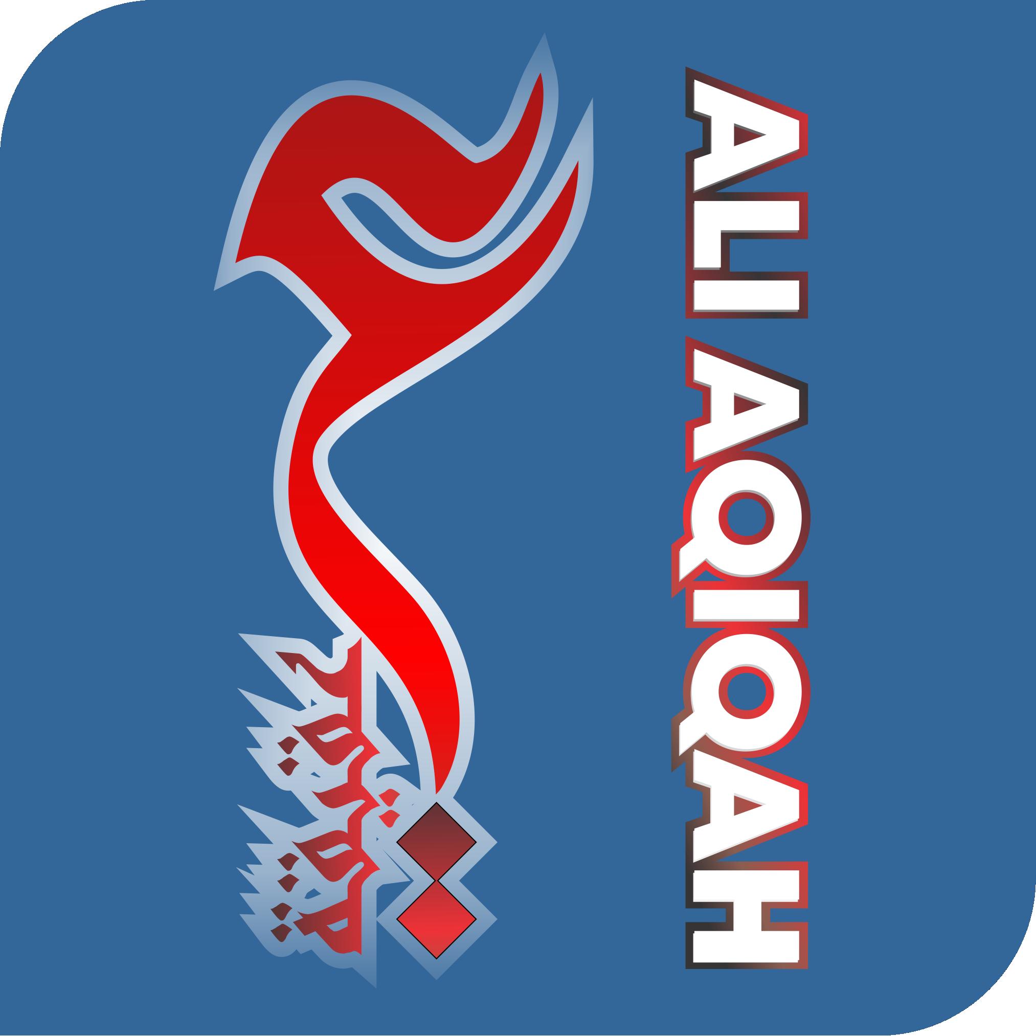 Ali Aqiqah